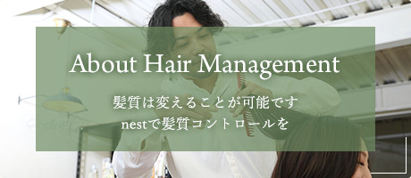 About Hair Management